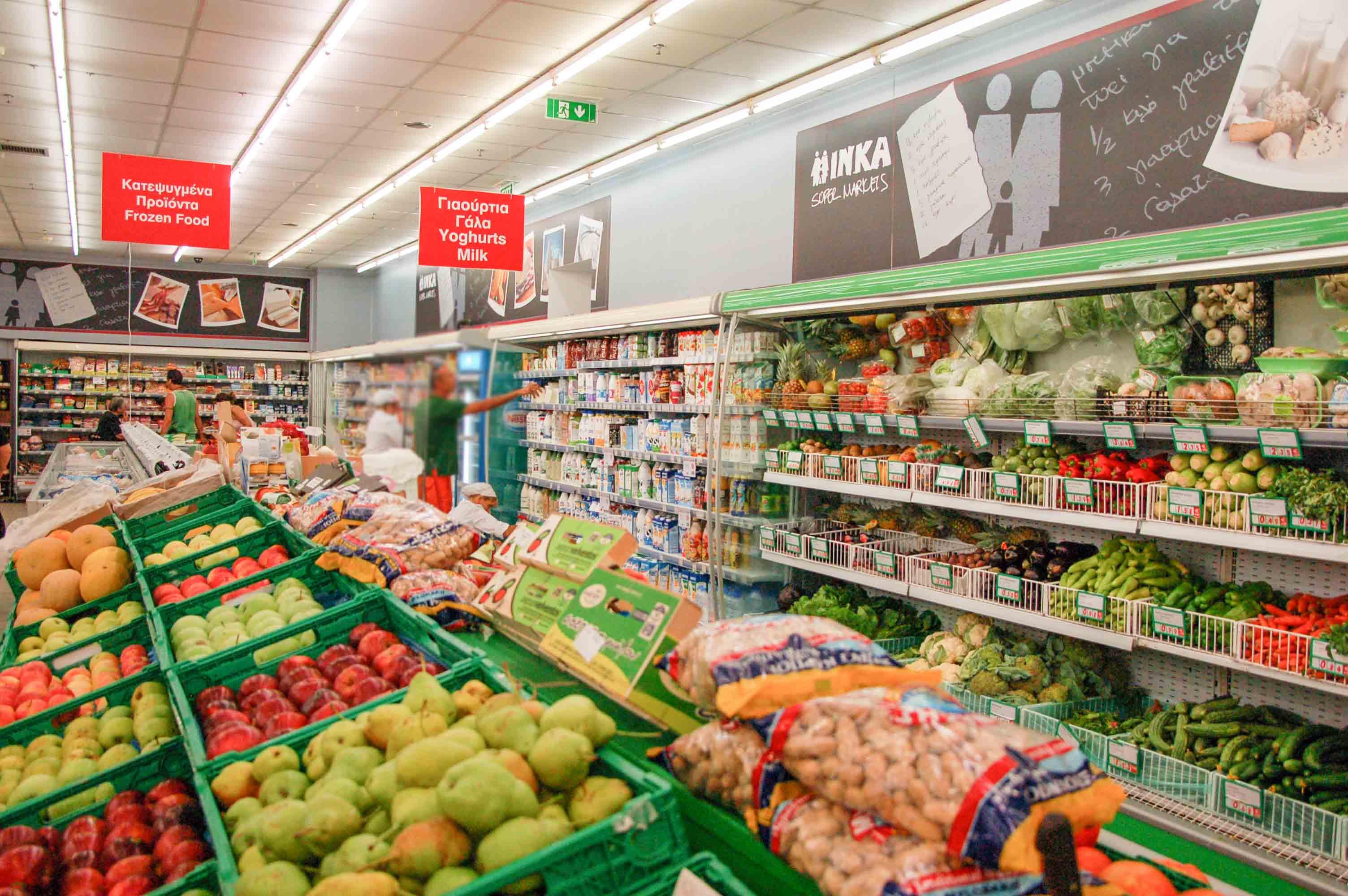 Supermarket_3